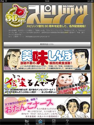 news_101025